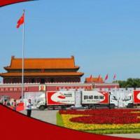 四通搬家-中国具有实力全国连锁搬家品牌,居民搬家之首选