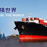 络洲国际搬家专业提供中国至美国搬家服务